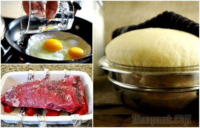 Кухонные хитрости, которые упростят и выведут процесс готовки на новый качественный уровень