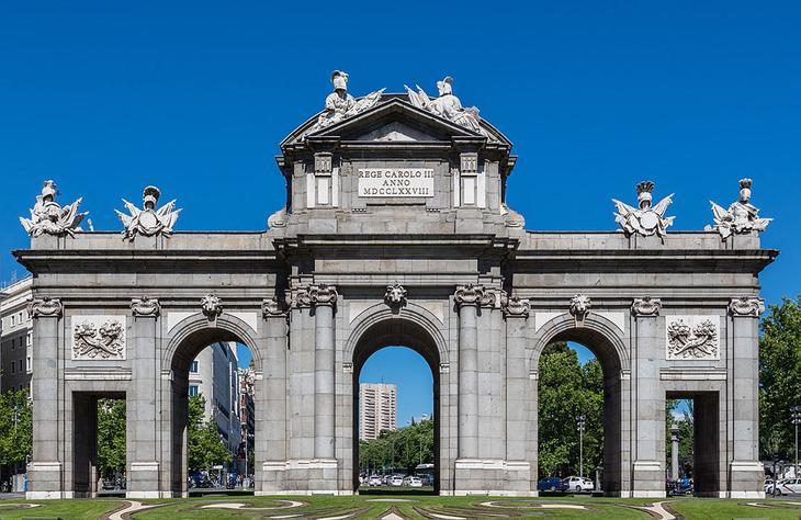 Ворота Алькала