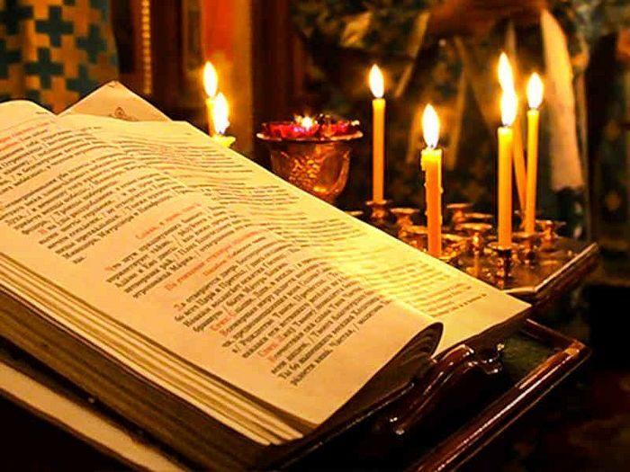 Молитвенное правило: что в нем главное