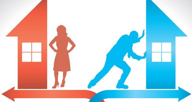 Что является совместно нажитым имуществом в браке