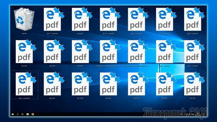 Синие стрелочки на папках и файлах Windows: что это и как убрать