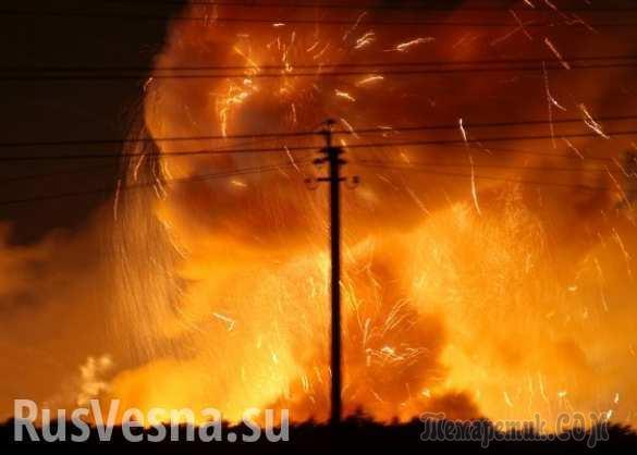 Зачем Украина взорвала винницкие склады боеприпасов (ВИДЕО)