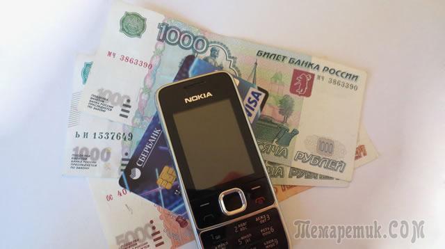 Как мошенники крадут деньги с карточек Сбербанка и других банков