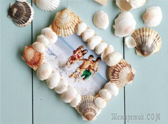 Обработка моллюсков ракушек