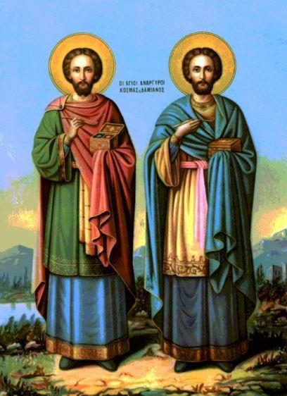 иконы космы и дамиана фото Выбираем