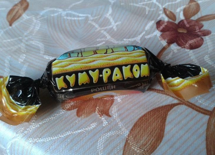 Конфеты, которые стоит попробовать только из-за названия конфеты, названия, смешно