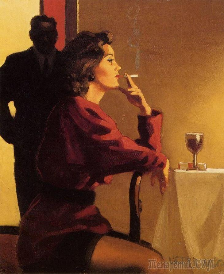 Чужая жена (Стих)