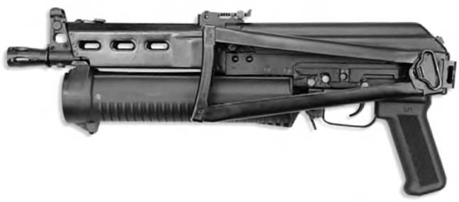 Пистолет- пулемет ПП-19 «Бизон-2»