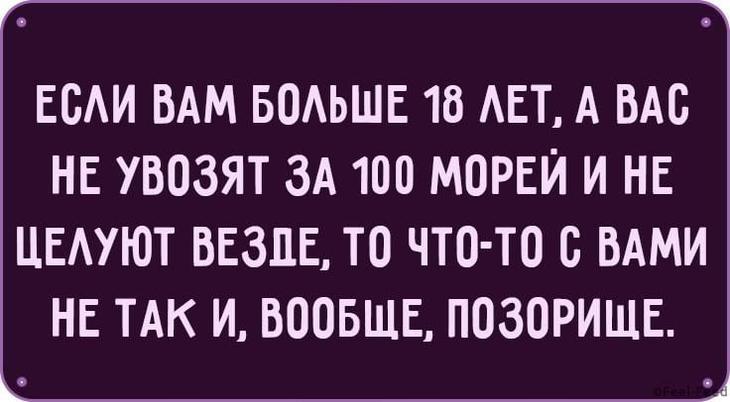 http://tellaboutus.ru/wp-content/article/2017/12/29/2-kopiya-2-1.jpg