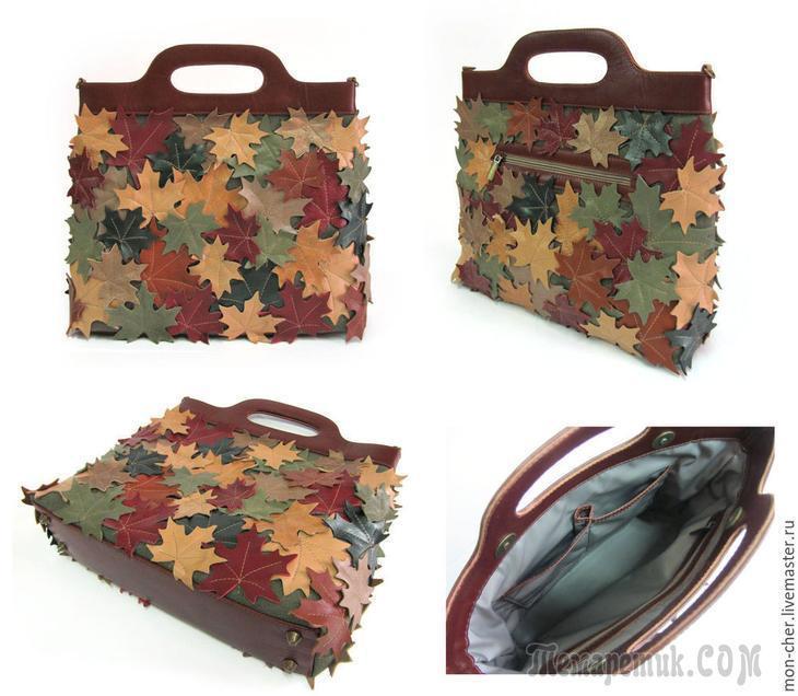 Шьем сумку-пакет из кожи и ткани «Листопад»