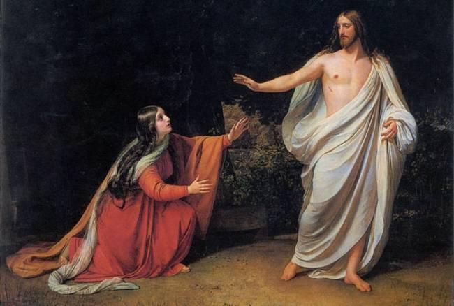 И были у Иисуса Христа сын и дочь