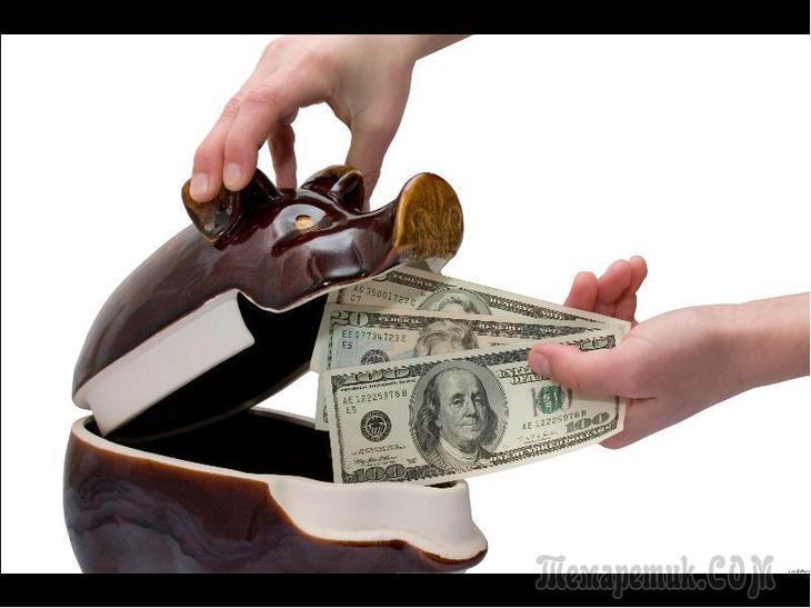 Как вернуть страховку по кредиту — можно ли вернеть деньги за страховку если её навязал сотрудник банка