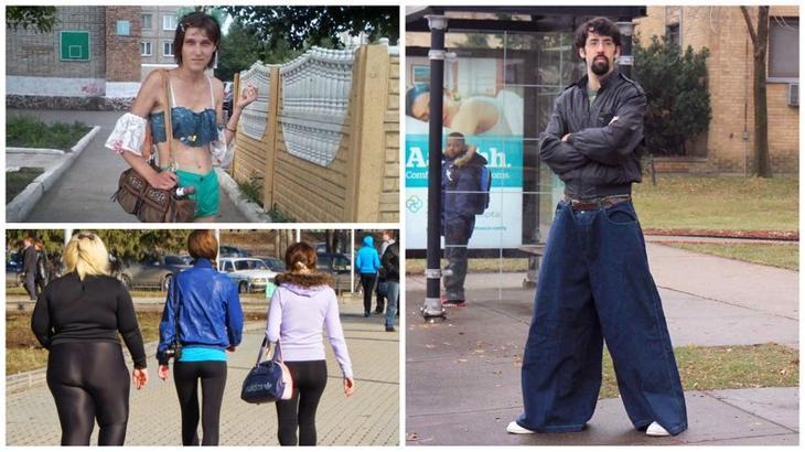 Эти люди просто хотели выглядеть стильно, но что-то пошло не так