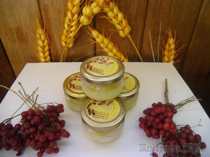 Пчелиное маточное молочко для потенции
