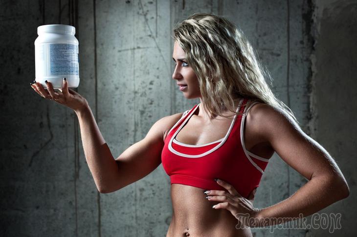 Аминокислоты для спортсменов и для похудения: для чего нужны и как принимать