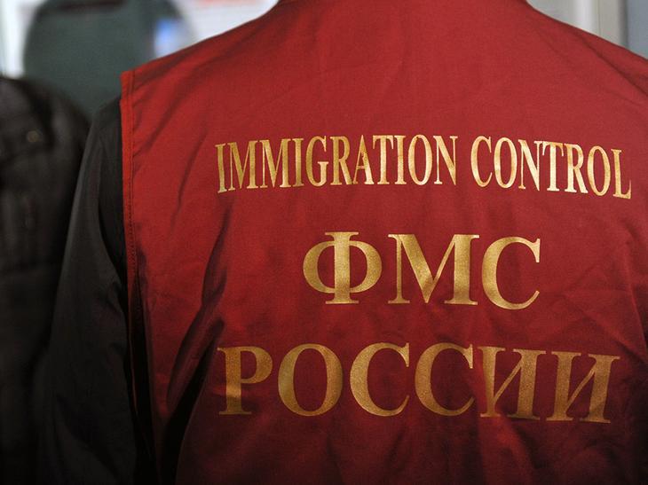 Миграционный учет граждан