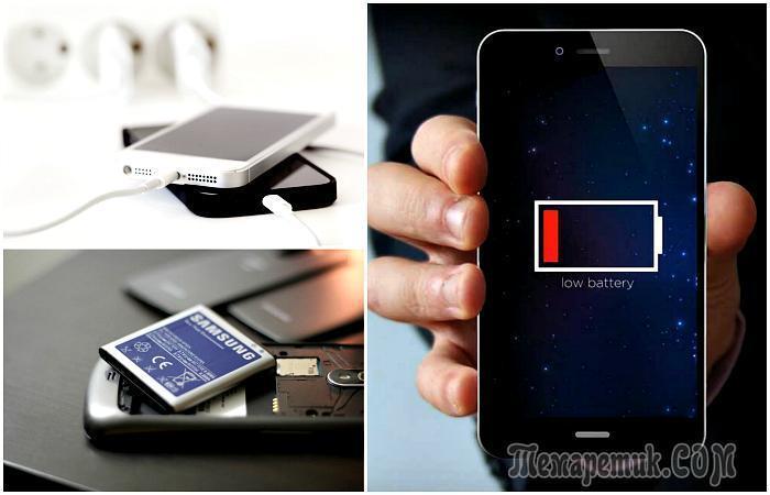 10 практичных советов, которые продлят жизнь смартфону