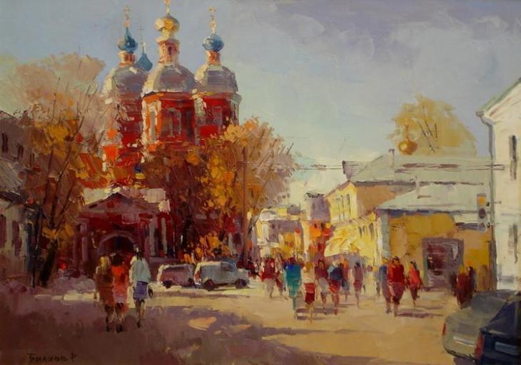 """Биляев Роман. Климентовский переулок """"Полдень"""""""