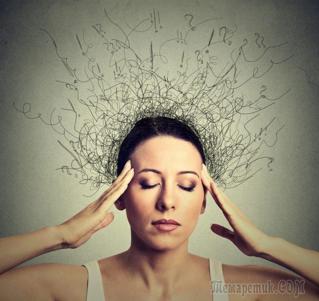 Как быстро улучшить память