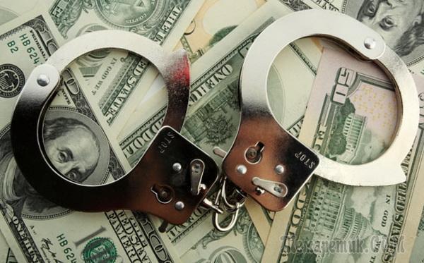 Мошенничество в отношении банка