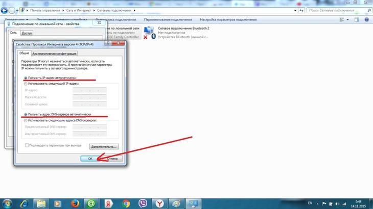 Проверка автовыставления адресов