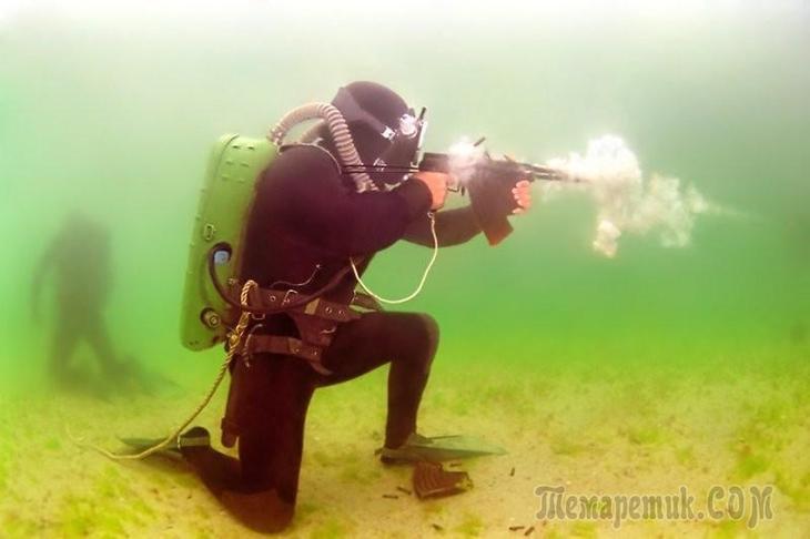 Оружие подводных диверсантов
