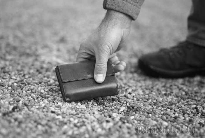 9 находок, которые ни в коем случае нельзя поднимать с земли