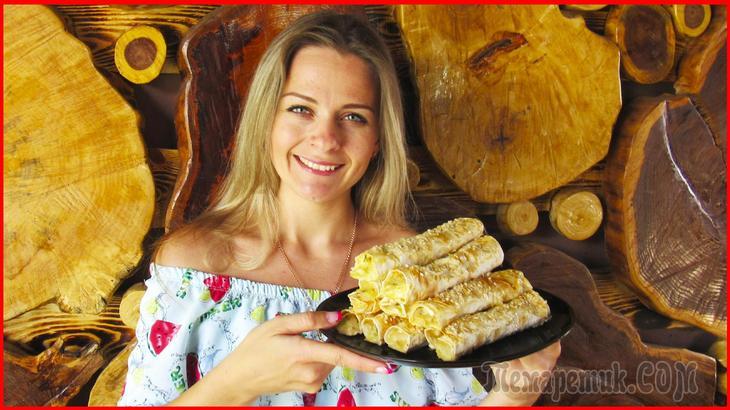 Вкусные хрустящие куриные трубочки из лаваша!