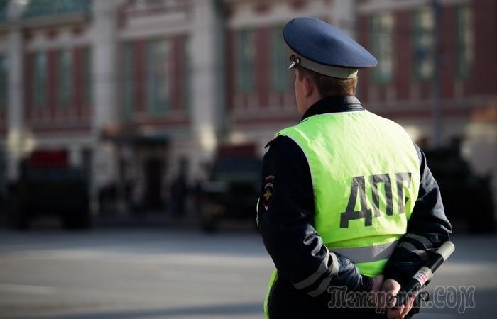 5 ситуаций, когда инспектор ГИБДД на самом деле нарушает закон