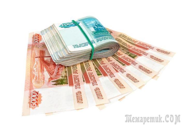 Сбербанк России, не сдерживают обещания