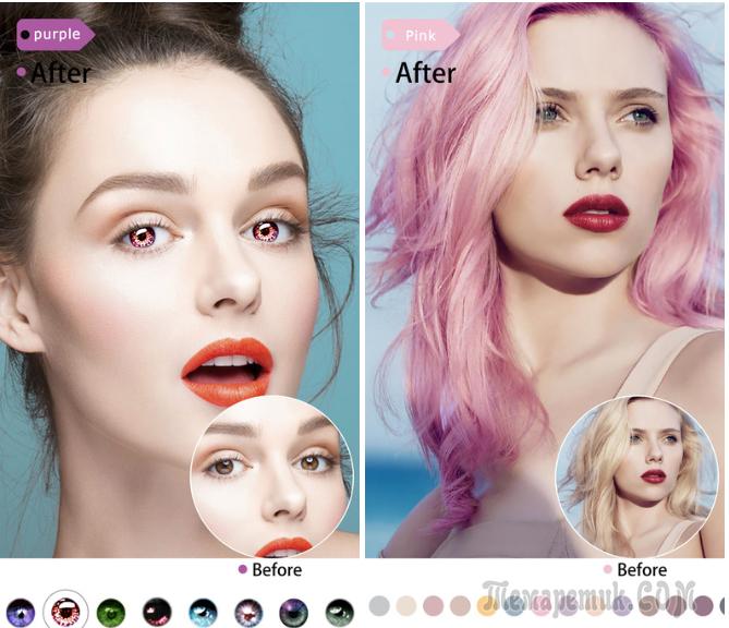 Поменять цвет волос онлайн – редактор-замена