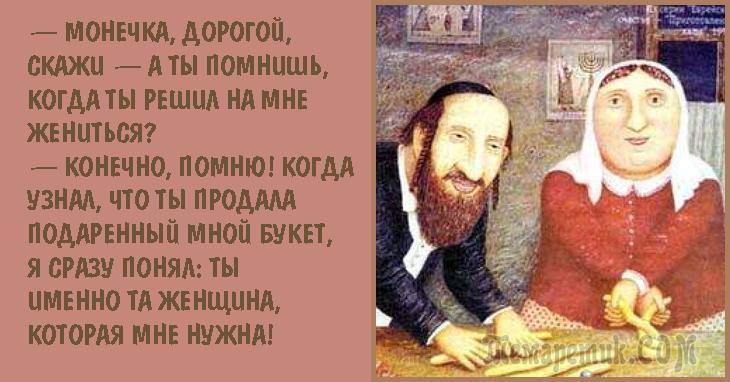 Таки 12 свежих анекдотов из Одессы специально для вас