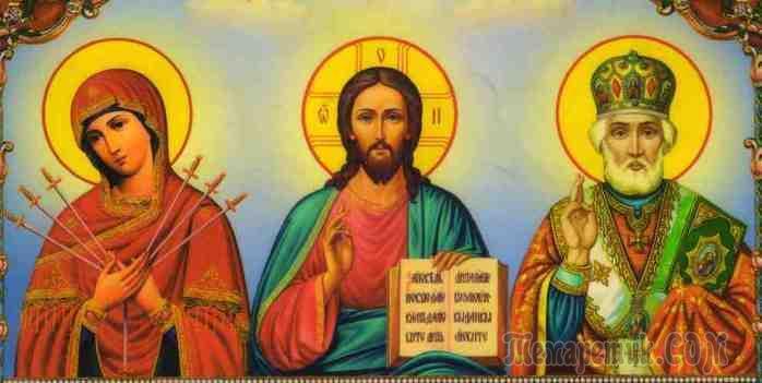 Сильная молитва от злобы
