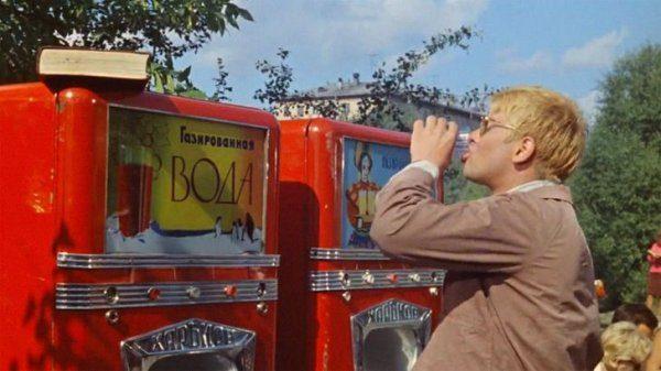 15 моментов из советских фильмов, которые современная молодёжь уже не поймёт