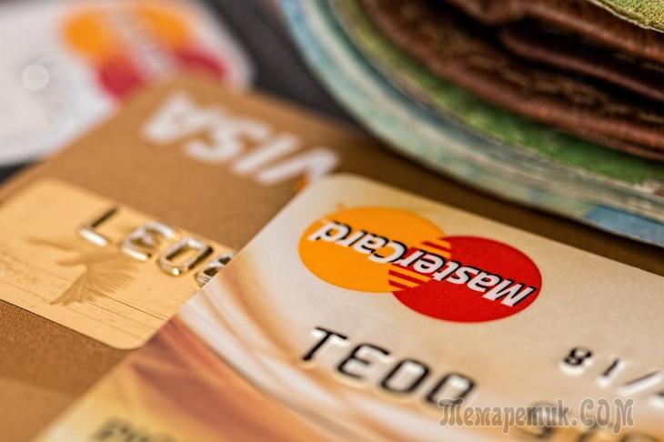 банк открытие навязывает кредит как выгодно оплачивать кредит