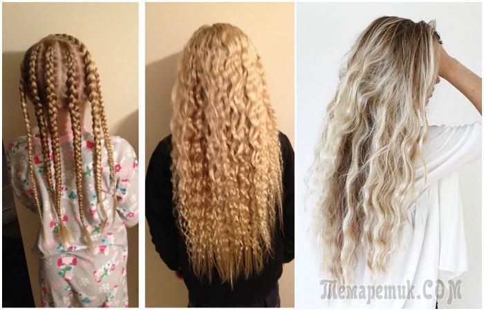 Как за ночь накрутить волосы