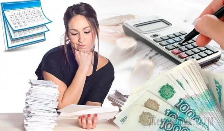 Какие налоги и взносы платит индивидуальный предприниматель