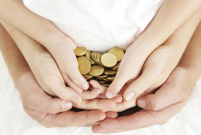 Срок давности по невыплате алиментов