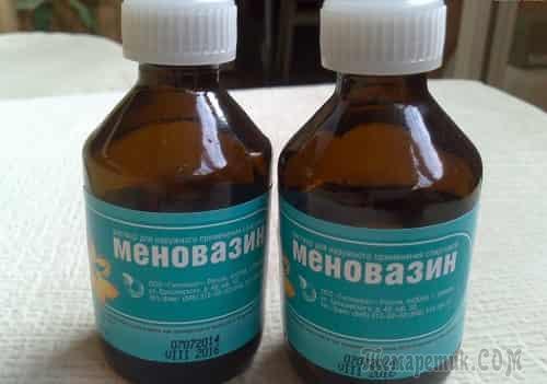 Меновазин при ушибах применение и полезные свойства