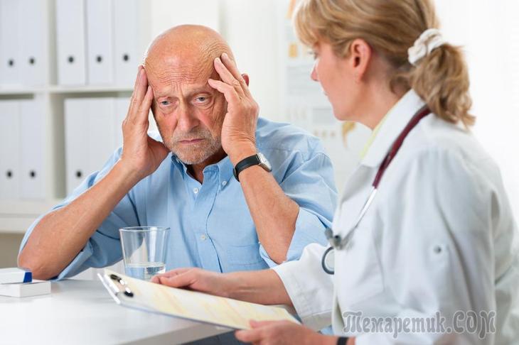 Симптомы альцгеймера у мужчин