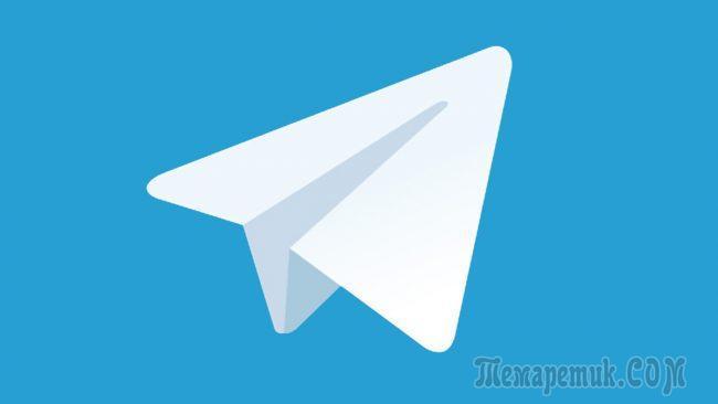 Telegram для ПК: Зачем он нужен и как установить?