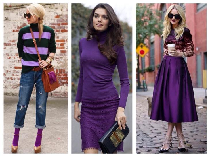Комбинации с фиолетовым цветом