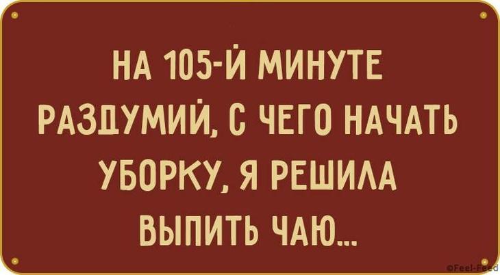 http://tellaboutus.ru/wp-content/article/2017/12/29/4-kopiya-3-1.jpg