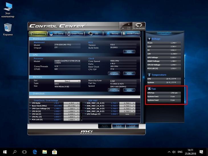 Control-center-cpu-fan