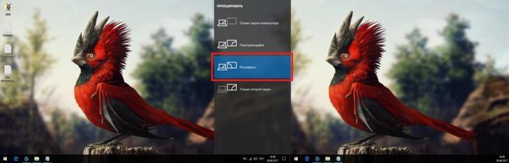 Подключение второго экрана