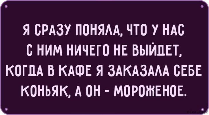 http://tellaboutus.ru/wp-content/article/2017/12/29/4-kopiya-2-1.jpg