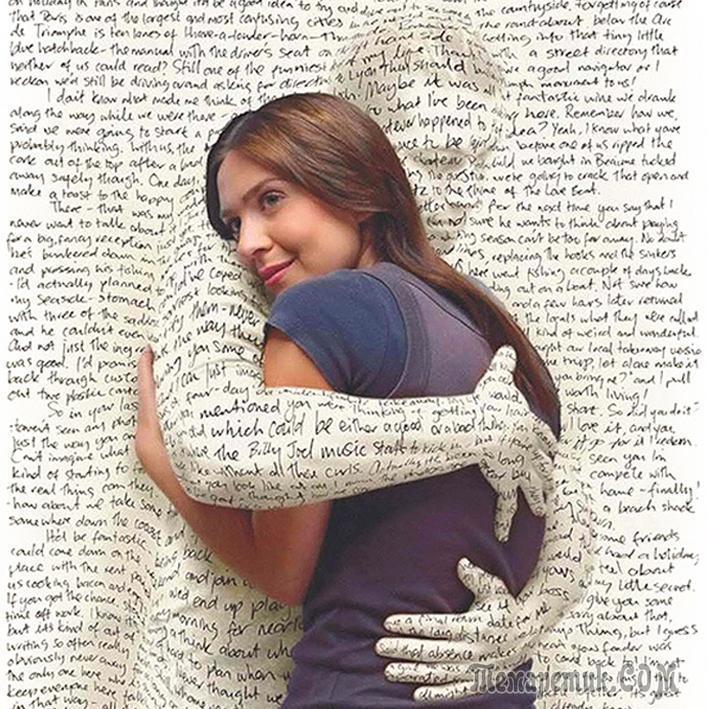 Письмо Любимой (Стих)