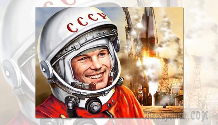 Любопытные факты из биографии первого космонавта, о которых не знала общественность: Неизвестный Юрий Гагарин