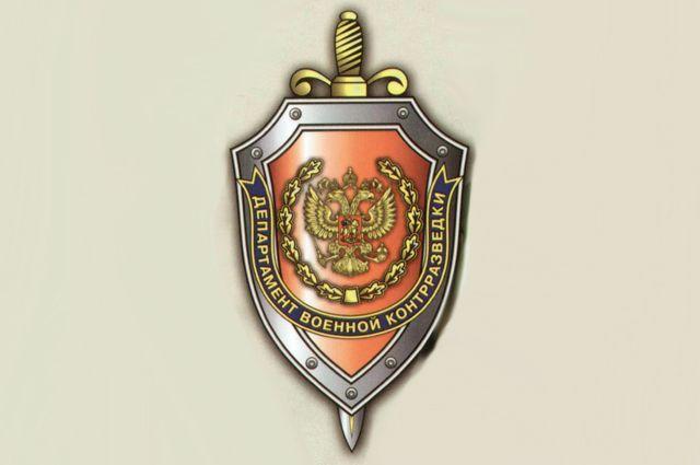 Рыцари «особого отдела» Девять фактов о военной контрразведке России