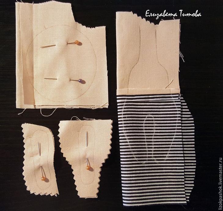 Шьем куколку «лавандовый мотылек» из обрезков ткани, фото № 3